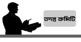 দেবিদ্বারে এসএসসি পরীক্ষা দেরিতে প্রশ্ন বিলি, তদন্ত কমিটি গঠন