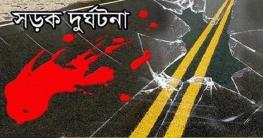 কুমিল্লায় পিকআপ-লড়ির সংঘর্ষে চালক নিহত