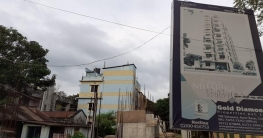 কুমিল্লায় গ্রাহকদের ৪০ কোটি টাকা নিয়ে কোম্পানি উধাও