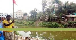 কুমিল্লায় 'এক নদী-বার খাল' উদ্ধারে অভিযান শুরু