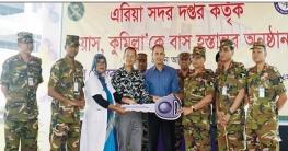 'প্রয়াস'কে বাস প্রদান করেছেন কুমিল্লার জিওসি