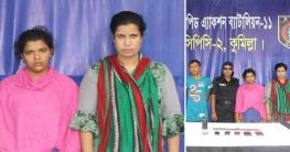 কুমিল্লায় কিশোরী অপহরণ! ৩৭ দিন পর উদ্ধার