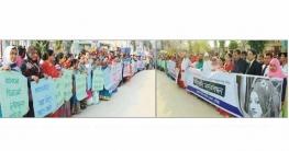 নুসরাতের বর্বরোচিত হত্যার প্রতিবাদে কুমিল্লা জুড়ে মানবন্ধন
