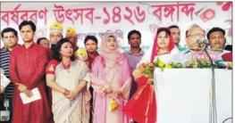 সম্প্রীতি,পারস্পরিক ভ্রাতৃত্ববোধ জাগ্রত করতে হবে-এলজিআরডি মন্ত্রী