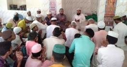 এলজিআরডি মন্ত্রী তাজুল ইসলামের শারীরিক সুস্থতা কামনা করে দোয়া