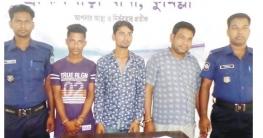 ব্রাহ্মণপাড়ায় ইয়াবা ব্যবসায়ীসহ ৩ জন যুবক গ্রেফতার