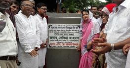 বঙ্গমাতা বেগম ফজিলাতুন্নেছা মুজিব সড়কের ভিত্তি প্রস্তর স্থাপন