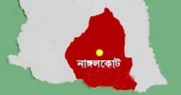 নাঙ্গলকোটে 'তথ্য আপা'র উঠান বৈঠক