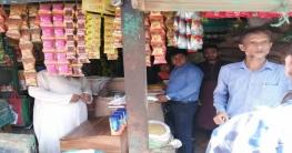 চকবাজারে আয়োডিনহীন লবণ বিক্রির কারণে  ৬টি দোকানের মালিককে জরিমানা