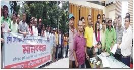 কুমিল্লা জেলা শিল্পকলা একাডেমির অন্ধকার দূরীকরণের দাবি