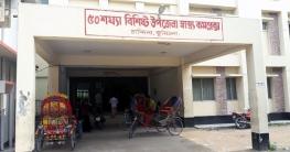 চান্দিনা উপজেলা স্বাস্থ্য কমপ্লেক্সের দুরবস্থা