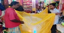 কুমিল্লায় ডেঙ্গুর আতঙ্কে বেড়েছে মশারির কদর