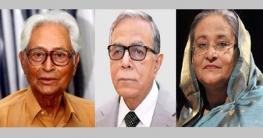 কুমিল্লার কৃতি সন্তান অধ্যাপক মোজাফফর আহম্মেদ আর নেই