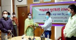 শুদ্ধাচার পুরস্কার পেলেন ব্রাহ্মনপাড়া উপজেলা নির্বাহী অফিসার