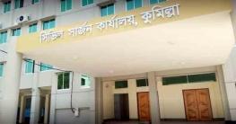 কুমিল্লায় ছয়শ প্রবাসীকে খুঁজছে স্বাস্থ্য বিভাগ