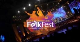 ঢাকা আন্তর্জাতিক লোকসঙ্গীত উৎসবের লাইন আপ