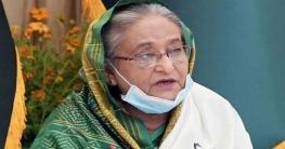 'বাঙালি জাতির মহৎ অর্জনে আওয়ামী লীগের ভূমিকা রয়েছে'