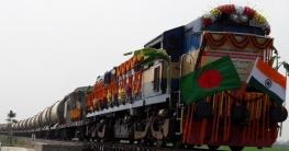 বাংলাদেশ-ভারতের মধ্যে পণ্যবাহী ট্রেন চলাচলে রেকর্ড