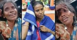 অহংকারের পতন: বাসি ভাত খেয়ে দিন পার করছেন রানু মন্ডল
