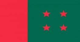 উপজেলা-পৌরসভা-ইউপি নির্বাচনে আওয়ামী লীগের মনোনয়ন ফরম বিক্রি শুরু