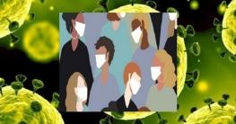 করোনাভাইরাস-সহ বিভিন্ন রোগ বালাই থেকে আশ্রয় প্রার্থনার দোয়া