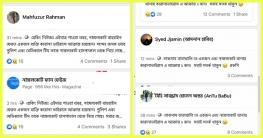 কুমিল্লায় 'করোনা ভাইরাস রোগী শনাক্ত' গুজবে ফেসবুকে  তোলপাড়