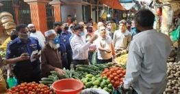চৌদ্দগ্রামে ৭ ব্যবসা প্রতিষ্ঠানকে ৬০ হাজার টাকা জরিমানা