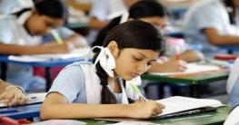 শিক্ষাপ্রতিষ্ঠান না খুললে পঞ্চম শ্রেণির শিক্ষার্থীদের অটোপাস