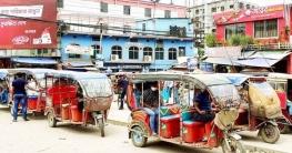 কুমিল্লার যে সড়কগুলোতে নিষিদ্ধ ব্যাটারি চালিত রিকশা-অটোরিকশা