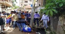 কুমিল্লা নগরীতে নকল প্রসাধনী কারখানার সন্ধান