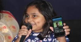 ৬ বছরের শিশু রাইসা বানাল 'বঙ্গবন্ধু' অ্যাপ