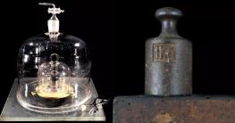 ১৩০ বছর পর বদলে গেল কিলোগ্রামের সংজ্ঞা