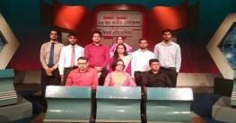 ঢাবিকে হারিয়ে টানা তিনবার জাতীয় টেলিভিশন বিতর্কে দেশসেরা কুমিল্লা
