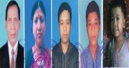কুমিল্লার লাকসামে একই পরিবারের ৫ জনের ইসলাম ধর্ম গ্রহণ