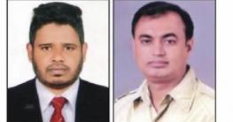 কুমিল্লা মহানগর তথ্য প্রযুক্তি লীগের কমিটি গঠন