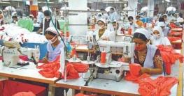 'পোশাক শ্রমিকদের ৮৪ কোটি টাকার সহায়তা দেয়া হয়েছে'