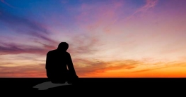 পরকালে মানুষ যে ৯টি আক্ষেপ করবে