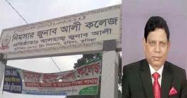 জুনাব আলী কলেজ গভর্নিং বডির সভায় সদস্য লাঞ্চিত