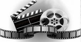 স্বল্পদৈর্ঘ্য চলচ্চিত্রের জন্য ৫০ লাখ টাকার সরকারি অনুদান