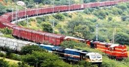 রেলপথে বাংলাদেশে পণ্য পাঠাচ্ছে ভারত