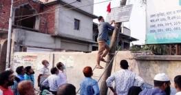 চান্দিনা উপজেলা সদরে মসজিদ সংলগ্ন সরকারি ভূমি উদ্ধার