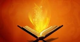 ইসলামে পবিত্রতার নির্দেশনা
