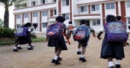 প্রাথমিকের শিক্ষার্থীরা স্কুল খুললে পাবে জামা জুতার টাকা