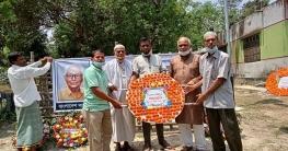 অধ্যাপক মোজাফফর আহমদ'র শততম জন্মদিন পালিত