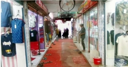 মুরাদনগরে ঈদ বাজারে করোনার থাবা