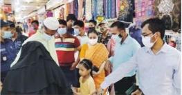 সংক্রমণ ঠেকাতে কুমিল্লায় শপিংমল ও গুরুত্বপূর্ণ পয়েন্টে অভিযান