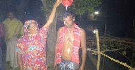 স্ত্রীকে তালাক দেয়ায় দুধ দিয়ে গোসল, গ্রামে খিচুড়ি উৎসব