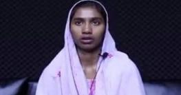 কুমিল্লায় ১৫ বছর পর পরিবারের খোঁজ পেলেন হারিয়ে যাওয়া যুবতী