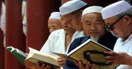 নতুন করে কোরআন ও বাইবেল লিখবে চীন