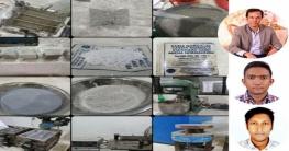 দেশেই বিকল্প পদ্ধতিতে পরিবেশবান্ধব সিমেন্ট তৈরি সম্ভব